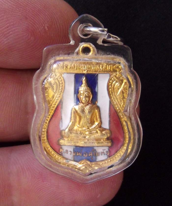 Rian Long Ya Luang Por Sukhothai