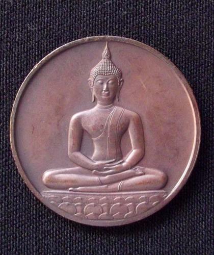 Rian Tong Daeng Chalong 700 Pi Lai Seu Thai