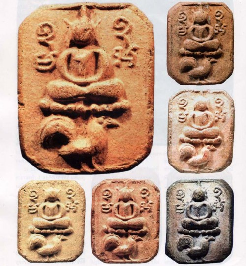 Luang Por Parn Wat Bang Nom Kho amulets - Buddha Riding a Cockerel with three pronged tail