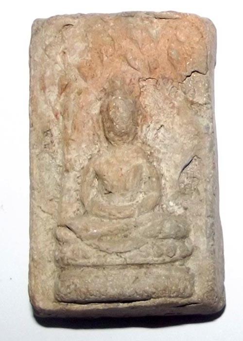 Pra Prok Po 2499 BE Wat Hoi Rak