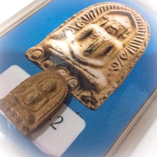 Pra sum gor ancient amulet