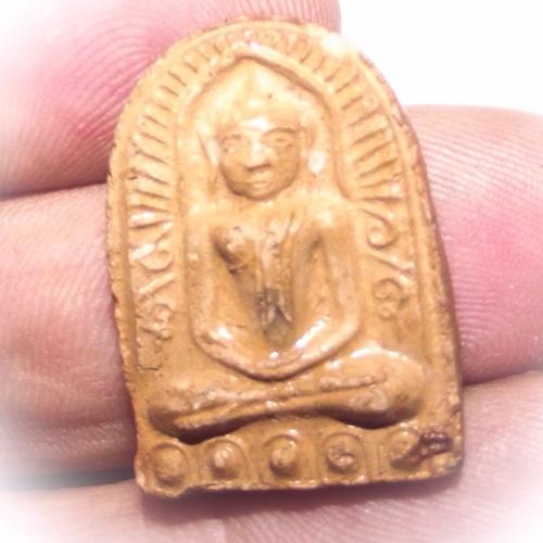 Sum gor amulet