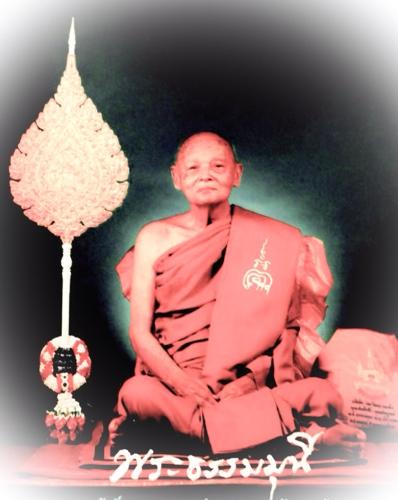 Pra Sangkarach Pae Wat Pikul Tong (Singhburi)
