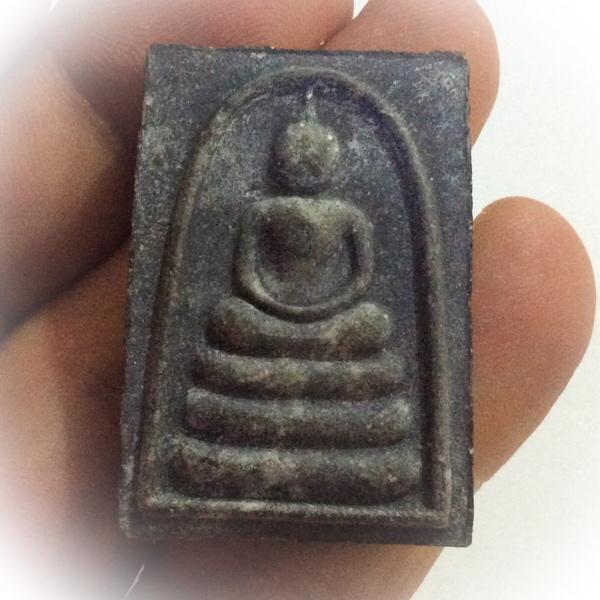 Pra Somdej 4000 Luang Por Pae Wat Pikul Tong