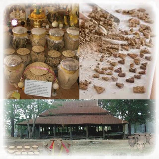 Pra Kru Luang Por Ngern Amulets found at Wat Khao Pra Dtai