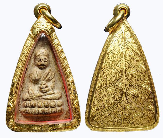 Pra Putto Noi Mae Chee Bun Ruean - Wat Awut
