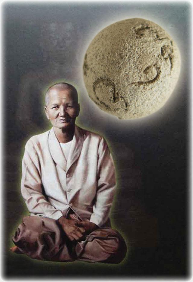 Mae Chee Bun Ruean's famous Look Om Putto Sacred Powder Ball