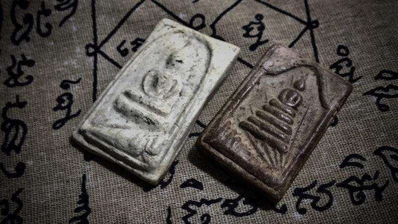 Pra Somdej Pim Chedi Norn amulets by Luang Phu Nak of Wat Rakang, and Luang Por Supoj, of Wat Sutat