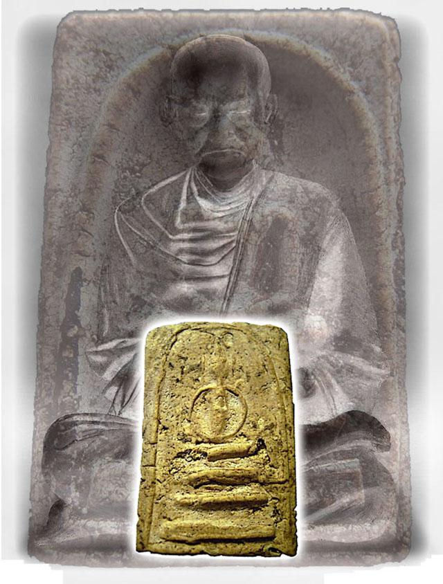 Somdej Pra Puttajarn (Dto) Prohmrangsri of Wat Rakang Kositaram