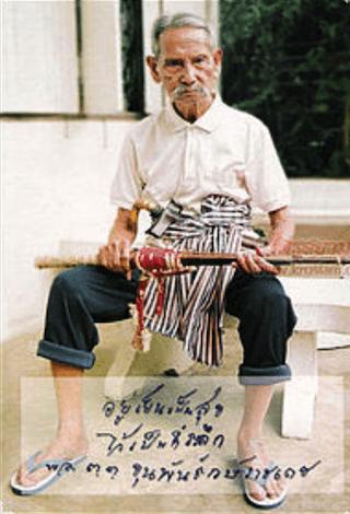 Khun Pantagij Rachadech