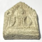 Khun Phaen Kru Tap Khaw 200 Year OId Hiding Place Amulet of Somdej Dto