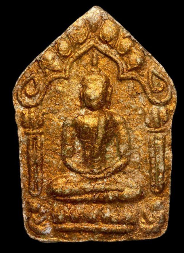 Pra Khun Phaen Pong Prai Kumarn Luang Phu Tim