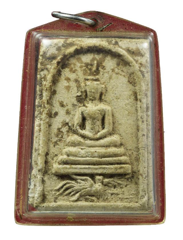 Somdej Song Gai Nuea Pong Luang Por Chaeng Wat Bang Pang 2484 BE