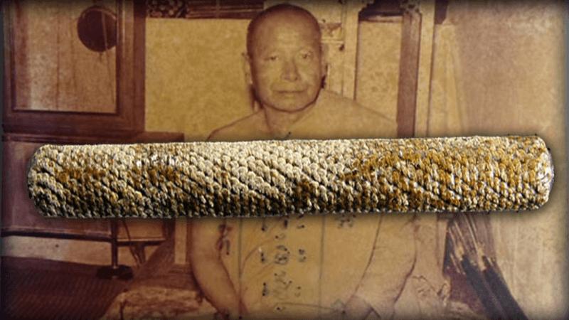 Takrut Tone Luang Phu Nai Wat Ban Jaeng