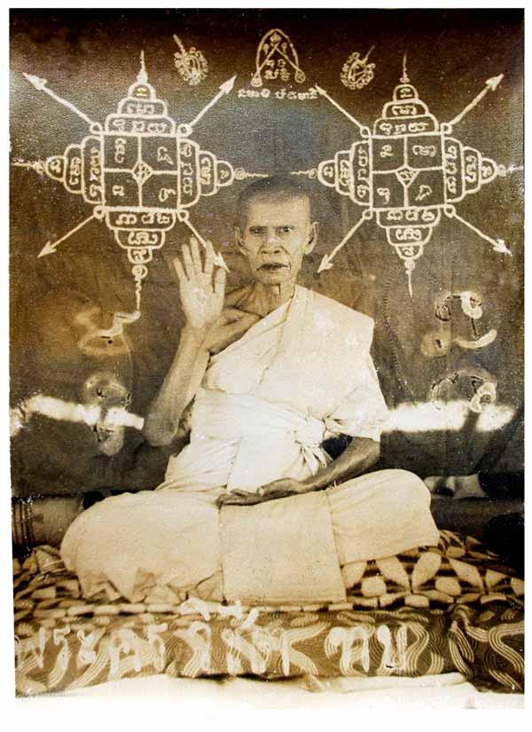 Luang Por Tob Wat Chang Phueak (Wat Chon Daen)